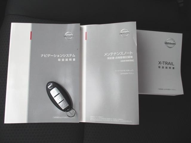 2.0 20Xi 2列車 4WD プロパイロット・ドライブレコーダー(20枚目)