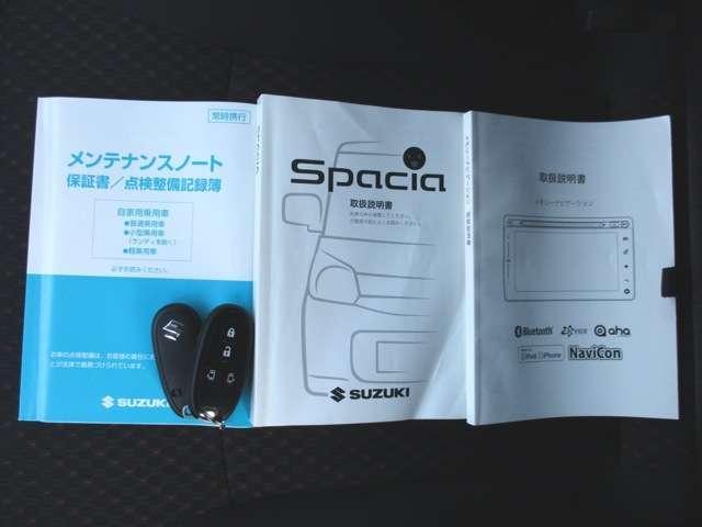 660 カスタム XSターボ デュアルカメラブレーキサポート装着車 アラウンドビューモニター・ETC(20枚目)