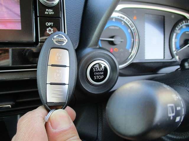 ハイウェイスター X 660 ハイウェイスターX 試乗車UP バックカメラ 車線逸脱警報 衝突軽減ブレーキ LEDライト ナビTV Bカメラ ABS 禁煙車 メモリーナビ(3枚目)