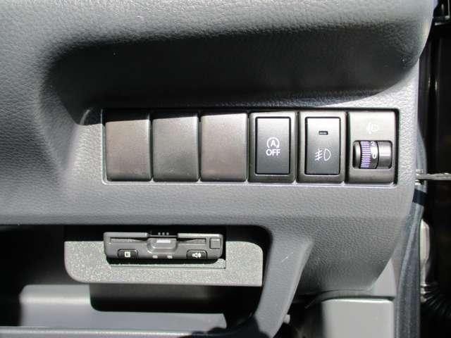 S アイドリングストップ 660 S バックカメラ アイドリングストップ ETC♪進化した走り、広くなった室内、しかも低燃費!オンライン商談可能!(6枚目)