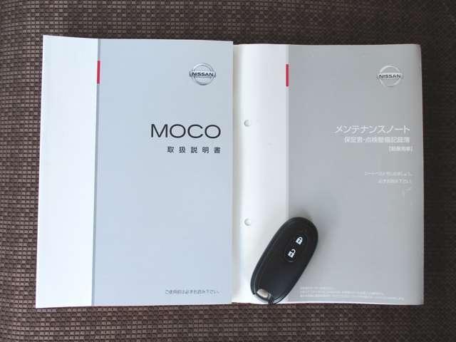 S アイドリングストップ 660 S バックカメラ アイドリングストップ ETC♪進化した走り、広くなった室内、しかも低燃費!オンライン商談可能!(20枚目)