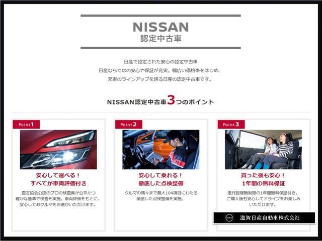 S アイドリングストップ 660 S バックカメラ アイドリングストップ ETC♪進化した走り、広くなった室内、しかも低燃費!オンライン商談可能!(29枚目)