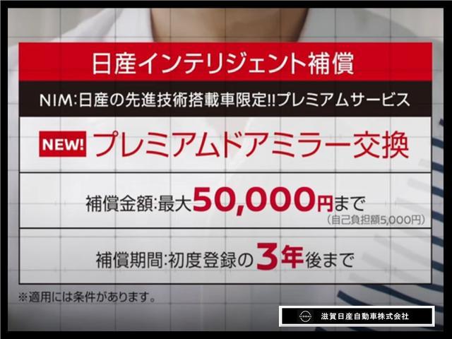 S アイドリングストップ 660 S バックカメラ アイドリングストップ ETC♪進化した走り、広くなった室内、しかも低燃費!オンライン商談可能!(53枚目)