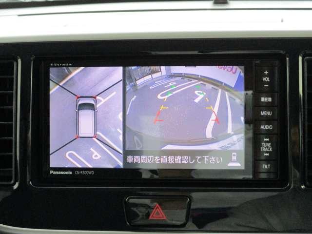 660 ハイウェイスターX 全周囲カメラ スマートキー ディスチャージ 全周囲モニター Bカメラ AC ETC ABS ナビ メモリーナビ キーレス 盗難防止システム WエアB AW CD 記録簿 サイドエアバッグ スマキ ワンオーナー車 HIDヘッドライト Iストップ(4枚目)