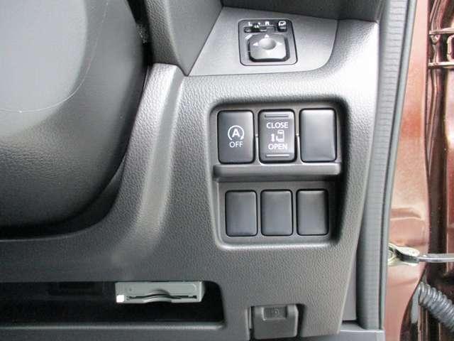 660 ハイウェイスターX 全周囲カメラ スマートキー ディスチャージ 全周囲モニター Bカメラ AC ETC ABS ナビ メモリーナビ キーレス 盗難防止システム WエアB AW CD 記録簿 サイドエアバッグ スマキ ワンオーナー車 HIDヘッドライト Iストップ(9枚目)