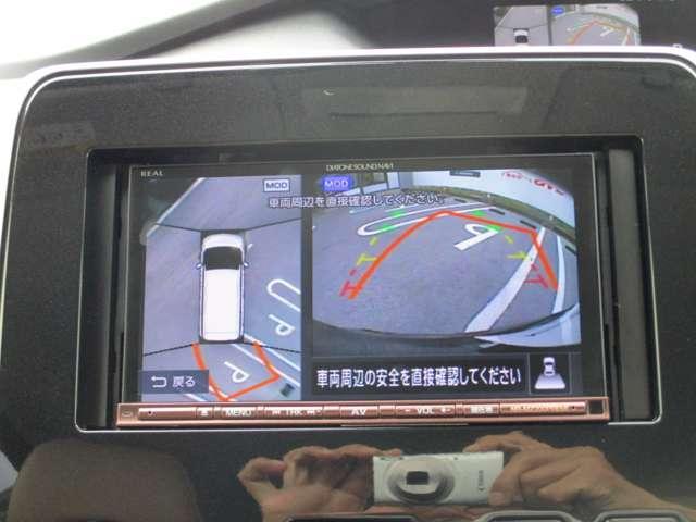 2.0 ハイウェイスター 4WD 両側電動スライド プロパイロット 社外ナビ(4枚目)