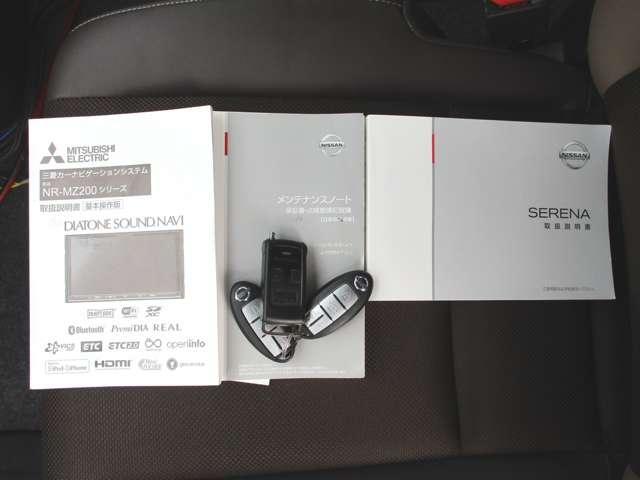 2.0 ハイウェイスター 4WD 両側電動スライド プロパイロット 社外ナビ(20枚目)