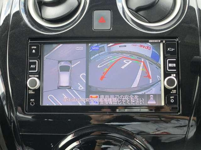 1.2 e-POWER X ドラレコ 全周囲カメラ LEDヘッドライト 1オナ スマキー ドラレコ付 レーンキープアシスト ETC付き LED オートエアコン TV ワンセグ キーフリー 盗難防止 アルミ アイドリングストップ ABS パワーウィンドウ ブレーキサポート(4枚目)