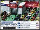 X Vセレクション 660 X Vセレクション インテリジェントエマージェンシーブレーキ(35枚目)