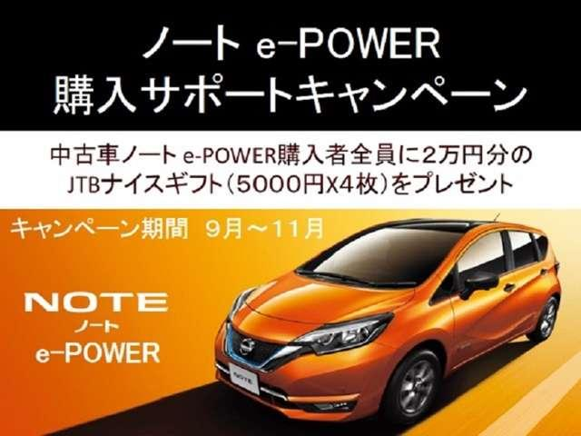 1.2 e-POWER X 踏み間違い防止装置(19枚目)
