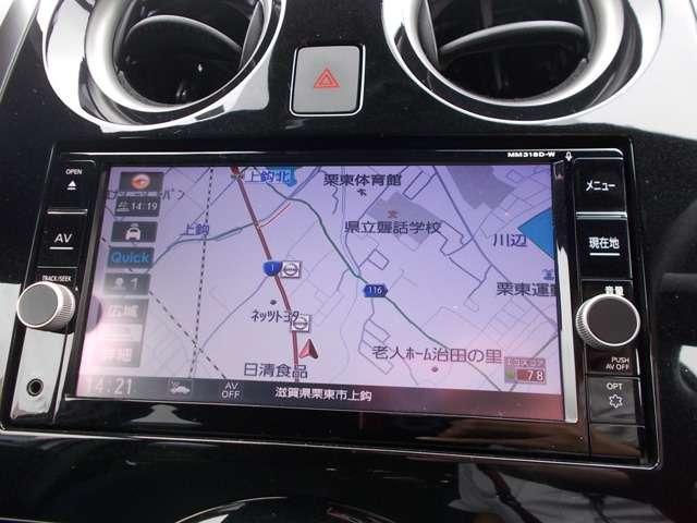 「日産」「ノート」「コンパクトカー」「滋賀県」の中古車5