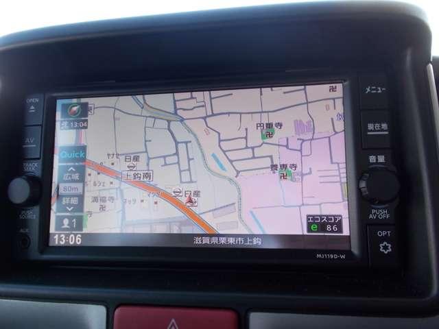 「日産」「NV100クリッパー」「コンパクトカー」「滋賀県」の中古車4