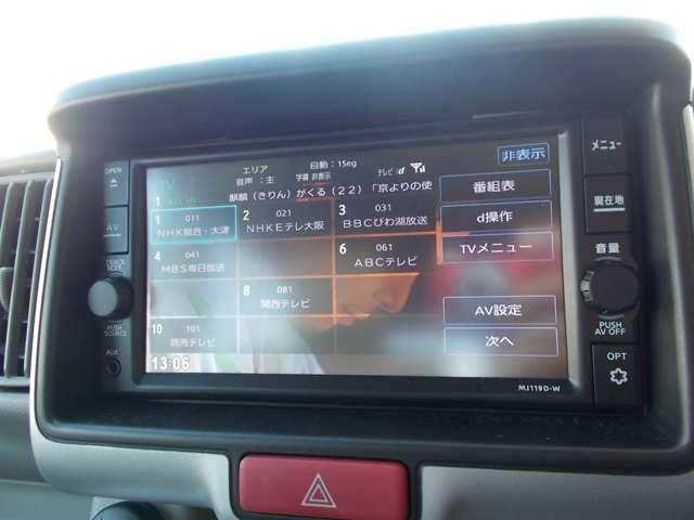 「日産」「NV100クリッパー」「コンパクトカー」「滋賀県」の中古車5
