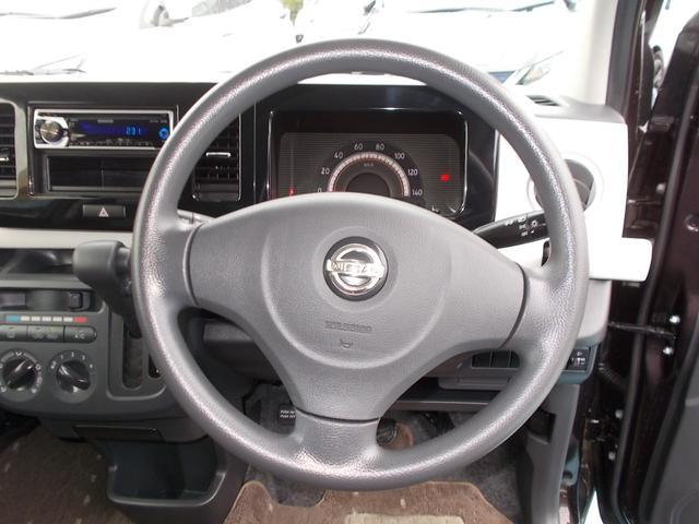 660 S CDチューナーワンオーナーカー(21枚目)