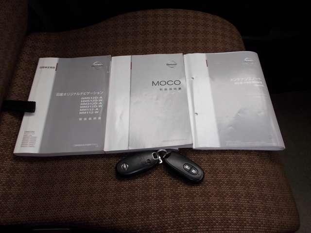660 X アイドリングストップ HDDナビ(18枚目)