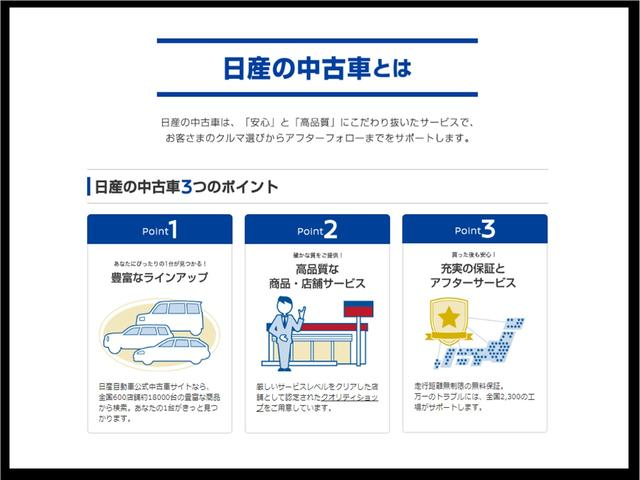 660 ハイウェイスター ナビCDディスク再生故障あり(35枚目)