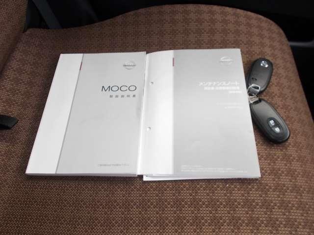S アイドリングストップ CDチューナーバックカメラ スマキー キーフリー CD アイドリングストップ ワンオーナー ABS エアコン Rカメラ(17枚目)