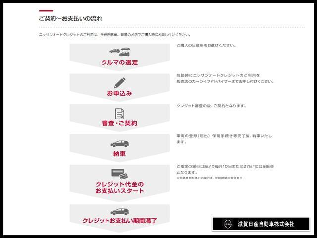 S アイドリングストップ CDチューナーバックカメラ スマキー キーフリー CD アイドリングストップ ワンオーナー ABS エアコン Rカメラ(37枚目)