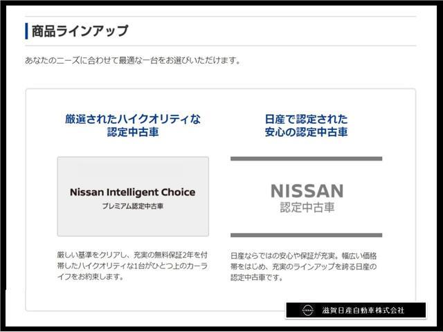 S アイドリングストップ CDチューナーバックカメラ スマキー キーフリー CD アイドリングストップ ワンオーナー ABS エアコン Rカメラ(39枚目)