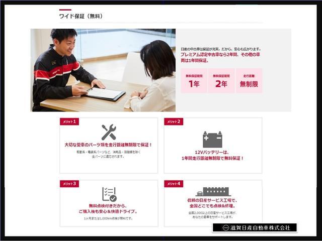 S アイドリングストップ CDチューナーバックカメラ スマキー キーフリー CD アイドリングストップ ワンオーナー ABS エアコン Rカメラ(44枚目)