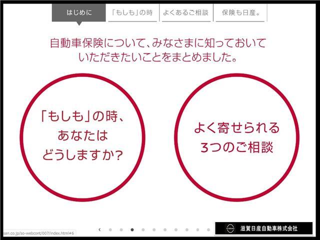 S アイドリングストップ CDチューナーバックカメラ スマキー キーフリー CD アイドリングストップ ワンオーナー ABS エアコン Rカメラ(57枚目)