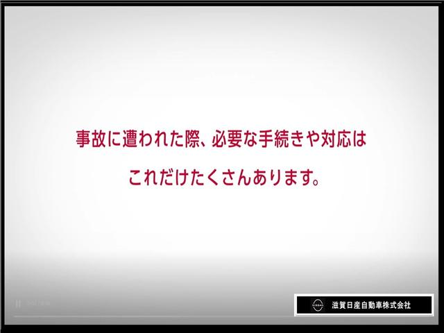 S アイドリングストップ CDチューナーバックカメラ スマキー キーフリー CD アイドリングストップ ワンオーナー ABS エアコン Rカメラ(58枚目)