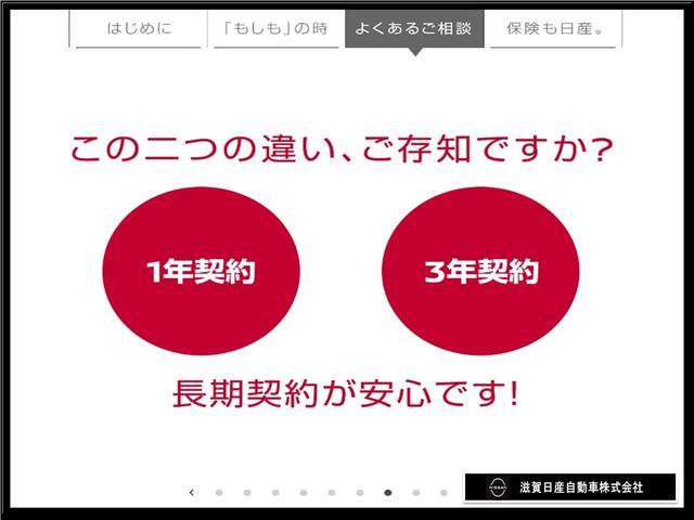 S アイドリングストップ CDチューナーバックカメラ スマキー キーフリー CD アイドリングストップ ワンオーナー ABS エアコン Rカメラ(61枚目)