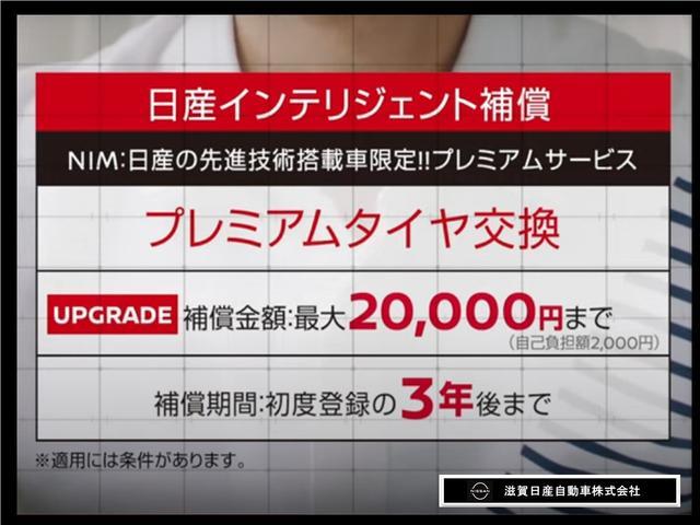 S アイドリングストップ CDチューナーバックカメラ スマキー キーフリー CD アイドリングストップ ワンオーナー ABS エアコン Rカメラ(65枚目)