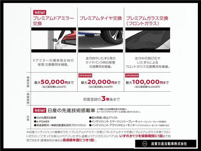 S アイドリングストップ CDチューナーバックカメラ スマキー キーフリー CD アイドリングストップ ワンオーナー ABS エアコン Rカメラ(67枚目)