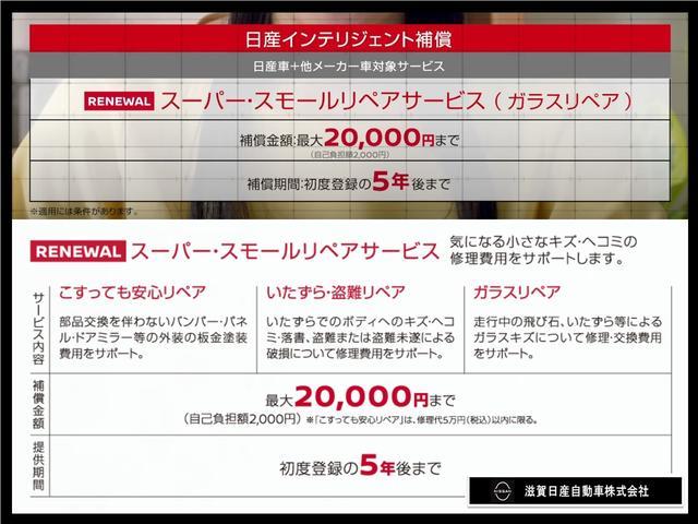 S アイドリングストップ CDチューナーバックカメラ スマキー キーフリー CD アイドリングストップ ワンオーナー ABS エアコン Rカメラ(70枚目)