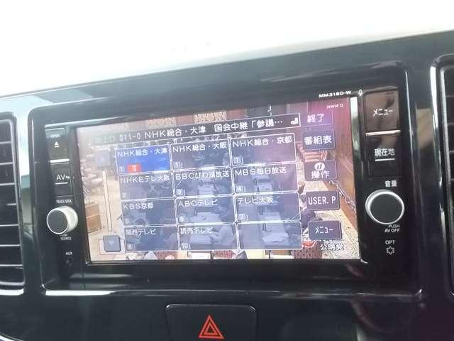 660 ハイウェイスターGターボ アラウンドV アルミ 軽減ブレーキ CD ドライブレコ-ダ- LEDライト キーレスエントリー スマートキ- ETC クルコン メモリーナビ アイドリングストップ 盗難防止システム ABS TVナビ(5枚目)