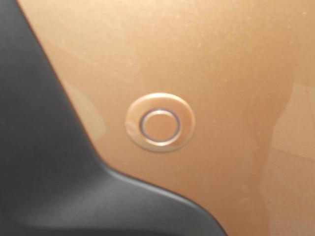 660 ハイウェイスターGターボ アラウンドV アルミ 軽減ブレーキ CD ドライブレコ-ダ- LEDライト キーレスエントリー スマートキ- ETC クルコン メモリーナビ アイドリングストップ 盗難防止システム ABS TVナビ(21枚目)