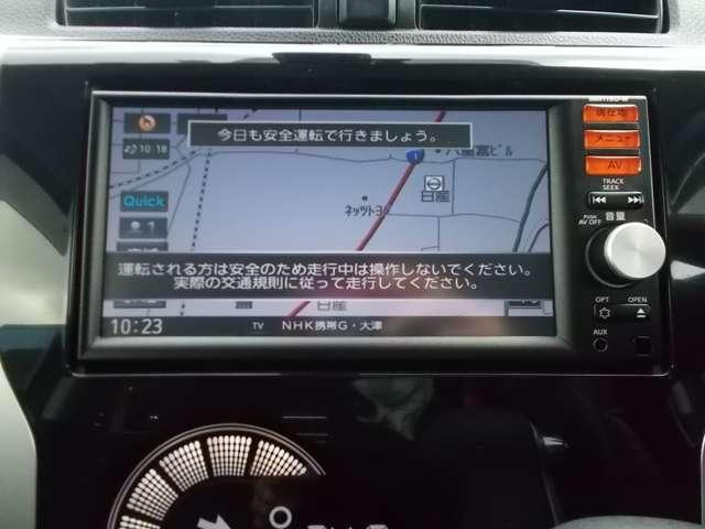 660 ハイウェイスターX Vセレクション バックカメラ ナビTV メモリーナビ CD アイドリングストップ スマキー 衝突被害軽減システム ABS(4枚目)