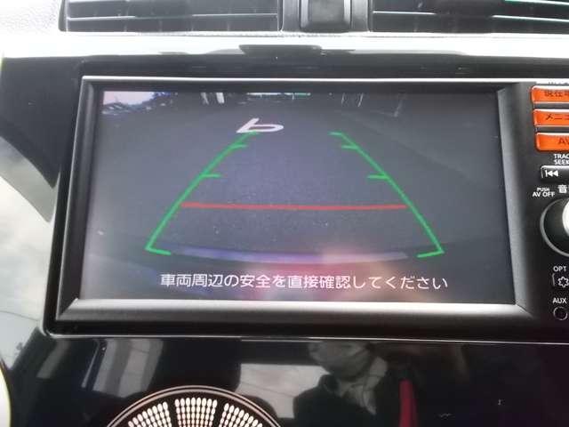 660 ハイウェイスターX Vセレクション バックカメラ ナビTV メモリーナビ CD アイドリングストップ スマキー 衝突被害軽減システム ABS(5枚目)