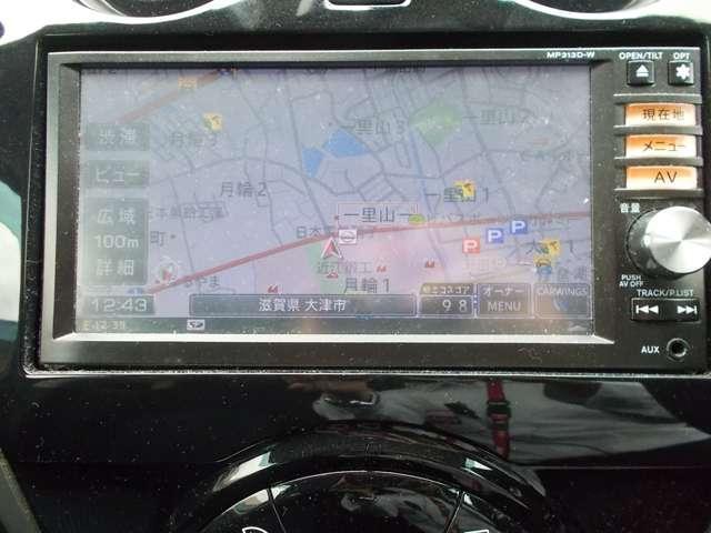 1.2 X DIG-S メモリーナビ エアバッグ バックM パワステ AC ワンオーナー車 CDチューナー TVナビ ETC メモリーナビ ワンセグ ABS 盗難防止システム アイドリングST キーフリ- スマートKEY(5枚目)