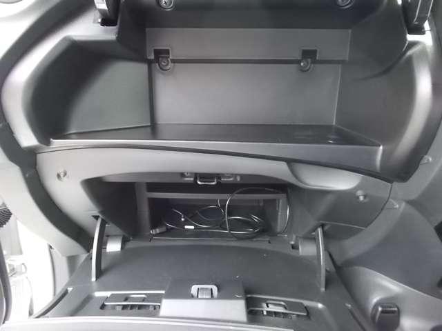 1.2 e-POWER X 衝突被害軽減ブレーキ スマキー ドラレコ付 レーンキープアシスト ナビTV メモリーナビ付き オートエアコン ワンセグ キーフリー 盗難防止 ABS パワーウィンドウ ブレーキサポート CDオーディオ エアバッグ パワステ(17枚目)