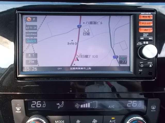 2.0 20X 2列車 4WD ルーフレール装着車 キーフリー ABS 盗難防止システム メモリーナビ アルミホイール スマキー バックビューモニター パートタイム4WD ワンオーナー車 ISTOP TVナビ ワンセグ(5枚目)