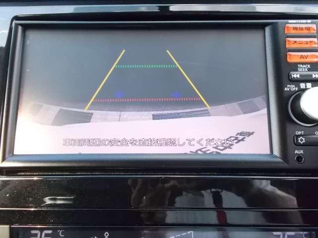2.0 20X 2列車 4WD ルーフレール装着車 キーフリー ABS 盗難防止システム メモリーナビ アルミホイール スマキー バックビューモニター パートタイム4WD ワンオーナー車 ISTOP TVナビ ワンセグ(6枚目)