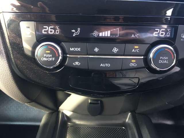 2.0 20X 2列車 4WD ルーフレール装着車 キーフリー ABS 盗難防止システム メモリーナビ アルミホイール スマキー バックビューモニター パートタイム4WD ワンオーナー車 ISTOP TVナビ ワンセグ(16枚目)