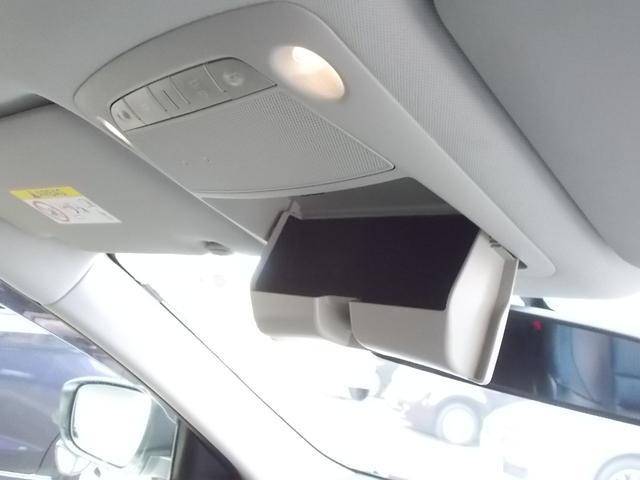 2.0 20X 2列車 4WD ルーフレール装着車 キーフリー ABS 盗難防止システム メモリーナビ アルミホイール スマキー バックビューモニター パートタイム4WD ワンオーナー車 ISTOP TVナビ ワンセグ(23枚目)