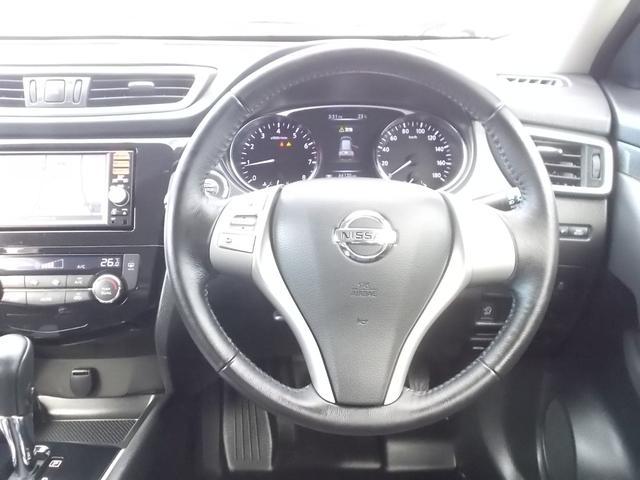 2.0 20X 2列車 4WD ルーフレール装着車 キーフリー ABS 盗難防止システム メモリーナビ アルミホイール スマキー バックビューモニター パートタイム4WD ワンオーナー車 ISTOP TVナビ ワンセグ(26枚目)