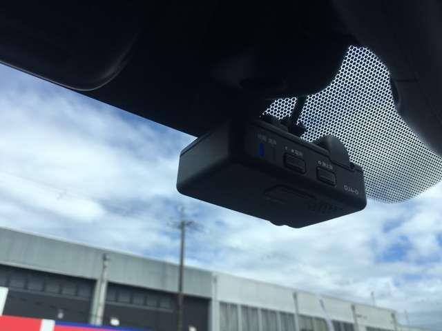 1.2 e-POWER X 衝突被害軽減ブレーキ 1オナ スマキー ドラレコ付 レーンキープアシスト ETC付き ナビTV メモリーナビ付き オートエアコン ワンセグ キーフリー 盗難防止 アルミ ABS パワーウィンドウ アランドビューカメラ(8枚目)