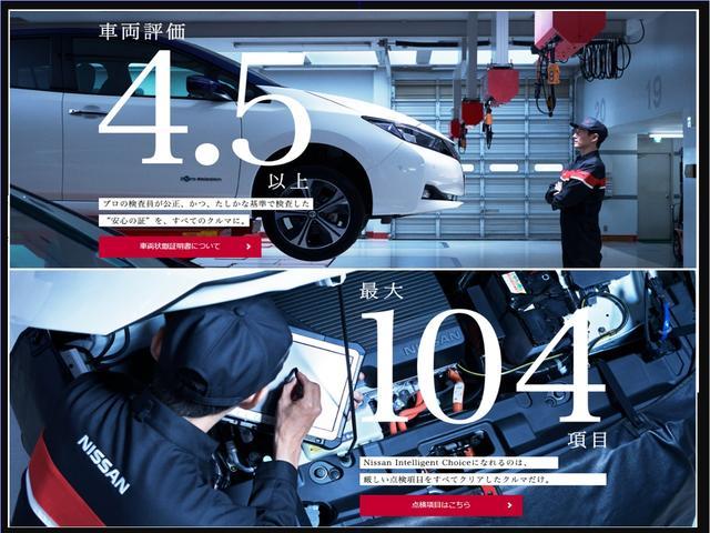 1.2 e-POWER X 衝突被害軽減ブレーキ 1オナ スマキー ドラレコ付 レーンキープアシスト ETC付き ナビTV メモリーナビ付き オートエアコン ワンセグ キーフリー 盗難防止 アルミ ABS パワーウィンドウ アランドビューカメラ(37枚目)