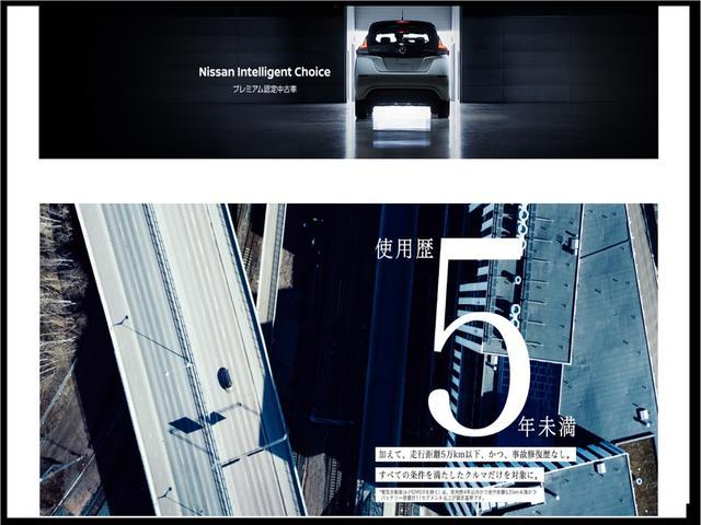 1.2 e-POWER X 衝突被害軽減ブレーキ 1オナ スマキー ドラレコ付 レーンキープアシスト ETC付き ナビTV メモリーナビ付き オートエアコン ワンセグ キーフリー 盗難防止 アルミ ABS パワーウィンドウ アランドビューカメラ(38枚目)