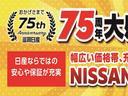 660 ハイウェイスターX Vセレクション バックカメラ ナビTV メモリーナビ CD アイドリングストップ スマキー 衝突被害軽減システム ABS(2枚目)