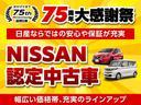 660 X プッシュスタート パワーウィンドウ エアバッグ ABS付 PS アルミ デュアルエアバック リモコンキー A/C CDオーディオ付(4枚目)