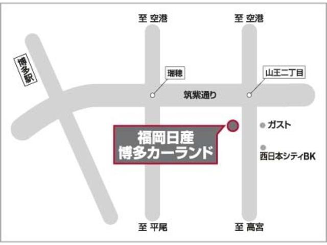 「日産」「セレナ」「ミニバン・ワンボックス」「福岡県」の中古車26