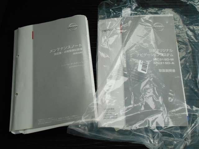 660 ハイウェイスター ターボ メモリーナビETC 1オナ(19枚目)