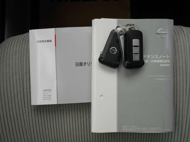 X 660 X 純正メモリーナビ・アラウンドモニター(20枚目)