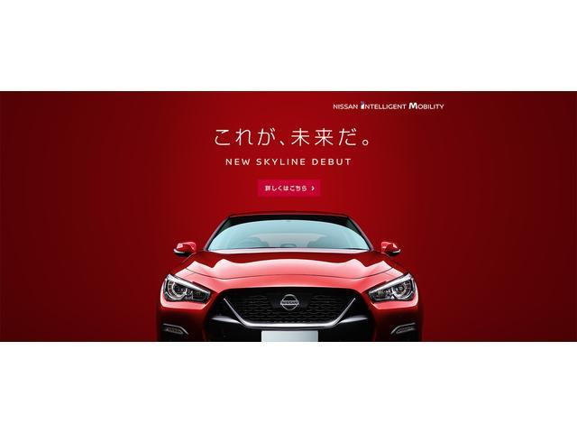 X 660 X 純正メモリーナビ・アラウンドモニター(34枚目)